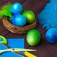 Пасхальный набор для украшения яиц с жидкими красителями «Радужный градиент»