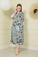 Женское летнее большого размера платье TAiER 973 мультиколор 52р.