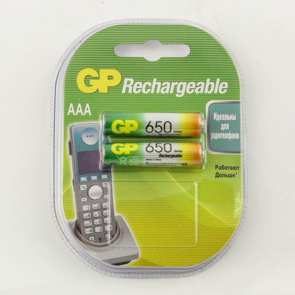 Аккумуляторная батарейка GP AAA  650mAh, 1.2V
