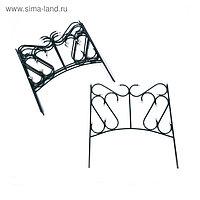 Ограждение декоративное, 80 × 380 см, 5 секций, металл, «Комбинированный»