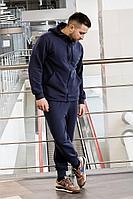 Мужской осенний трикотажный серый спортивный большого размера спортивный костюм GO M3008/30-03.176-182 44р.
