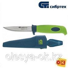 Нож универсальный с чехлом, обрезиненная рукоятка, 220 мм, лезвие 100 мм Сибртех