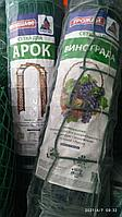 Сетка для винограда 95/90/10м