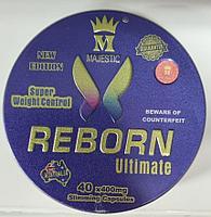 Капсулы для похудения REBORN Ultimate 40 кап.