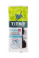 4042 Тит бит, ДЕНТАЛ+ Зубочистка с говядиной для собак маленьких пород