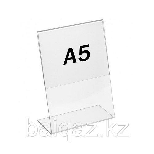 Кувертки L-образные А5