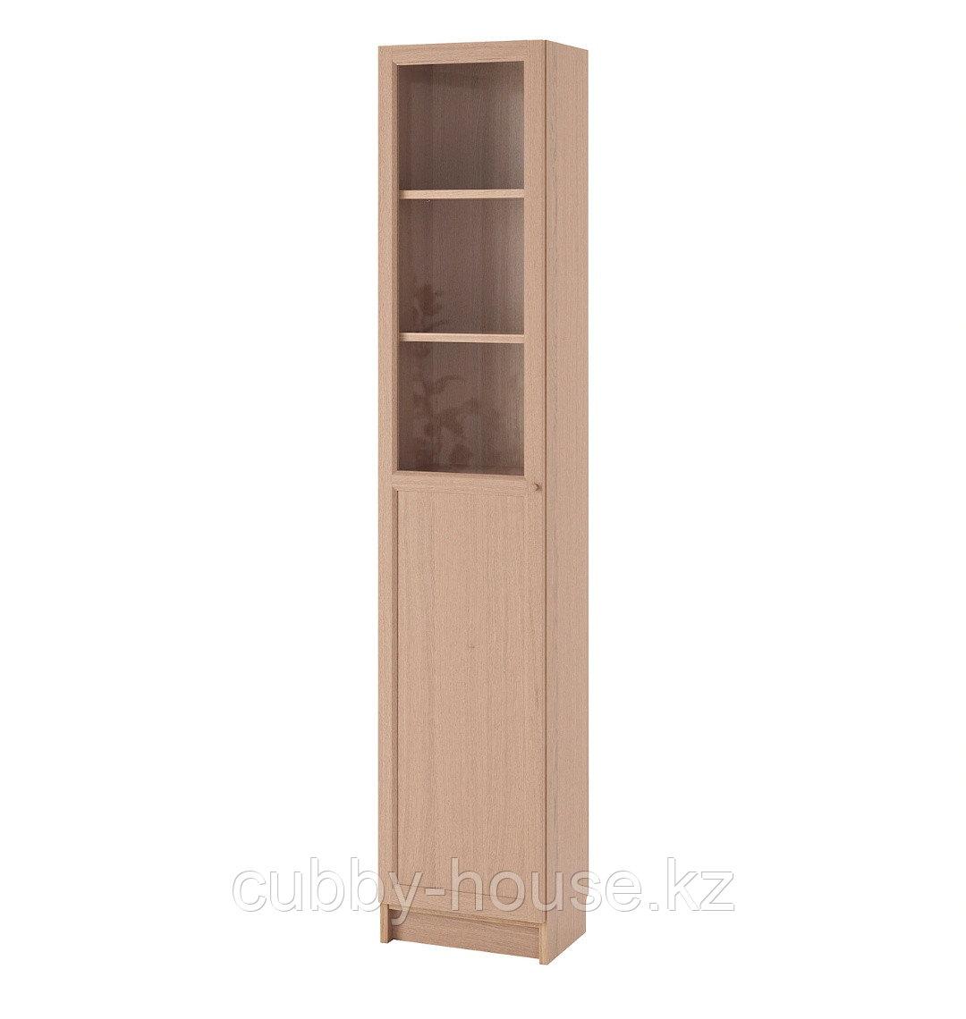 BILLY БИЛЛИ / OXBERG ОКСБЕРГ Стеллаж/панельная/стеклянная дверь, дубовый шпон 40x30x202 см