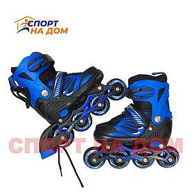 Детские раздвижные роликовые коньки (синие-размер 31-34) S