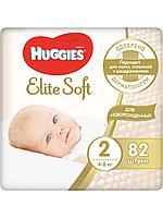 Подгузники Huggies Elite Soft 2 (3-6кг) 82 шт/уп для новорожденных
