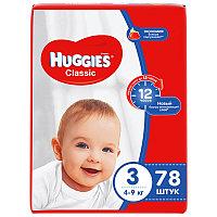 Подгузники Huggies Classic 3 (4-9 кг) 78 штук