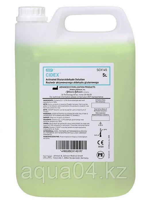 CIDEX (Глутаровый альдегид) 5 литров