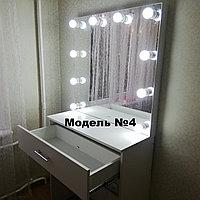 Визажный стол (гримерный стол) с врезными лампами 4 модель