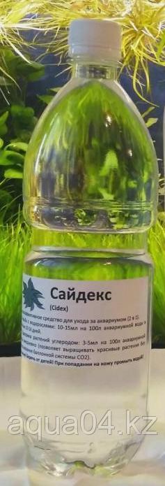 CIDEX (Глутаровый альдегид) 1 литр