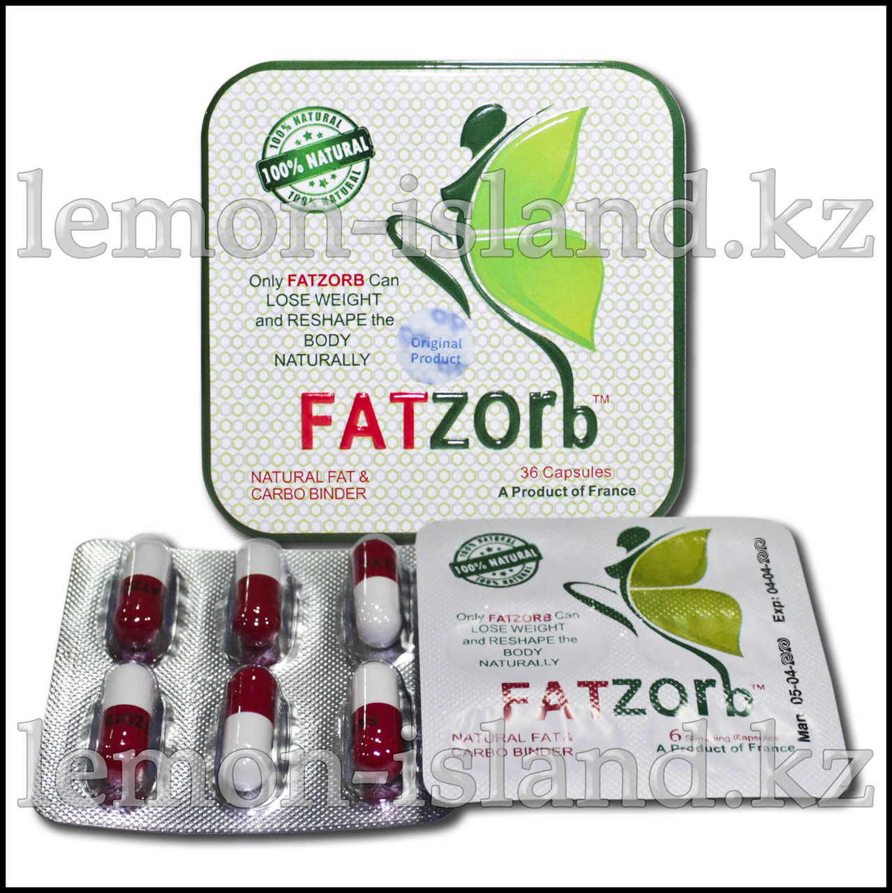 """Капсулы для снижения веса """"FatZorb"""", жестяная упаковка, 36 капс."""