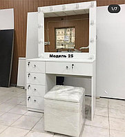 Визажный стол с 5ю задвижками