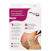 Бандаж для беременных ND601 с ребрами жесткости (NDCG, США)