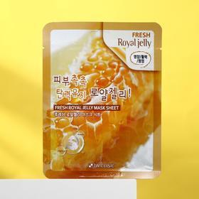 Тканевая маска 3W Clinic с пчелиным маточным молочком, 23 мл - фото 1
