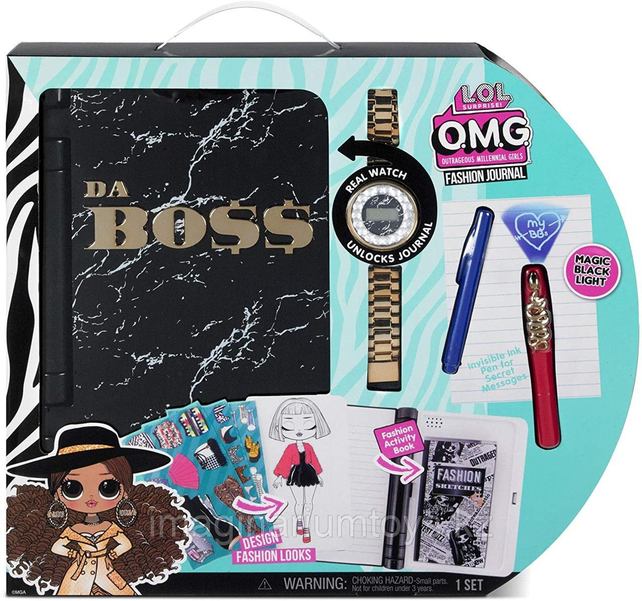 LOL Surprise OMG Fashion Journal Модный журнал ЛОЛ Да Босс - фото 1