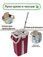 Швабра с отжимом, 2в1 швабра и ведро, набор для уборки 6л 2 отделения
