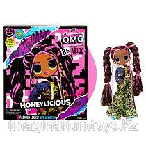 Большая кукла LOL OMG Remix музыкальная Honeylicious