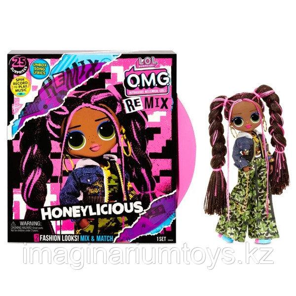 Большая кукла LOL OMG Remix музыкальная Honeylicious - фото 1
