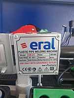 """Сварочный аппарат (Паяльник) """"ERAL 02 Standart"""" 1500ватт"""