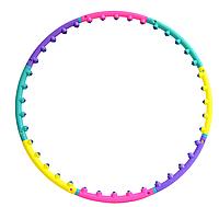 Обруч массажный разборный (цветной) WA-005