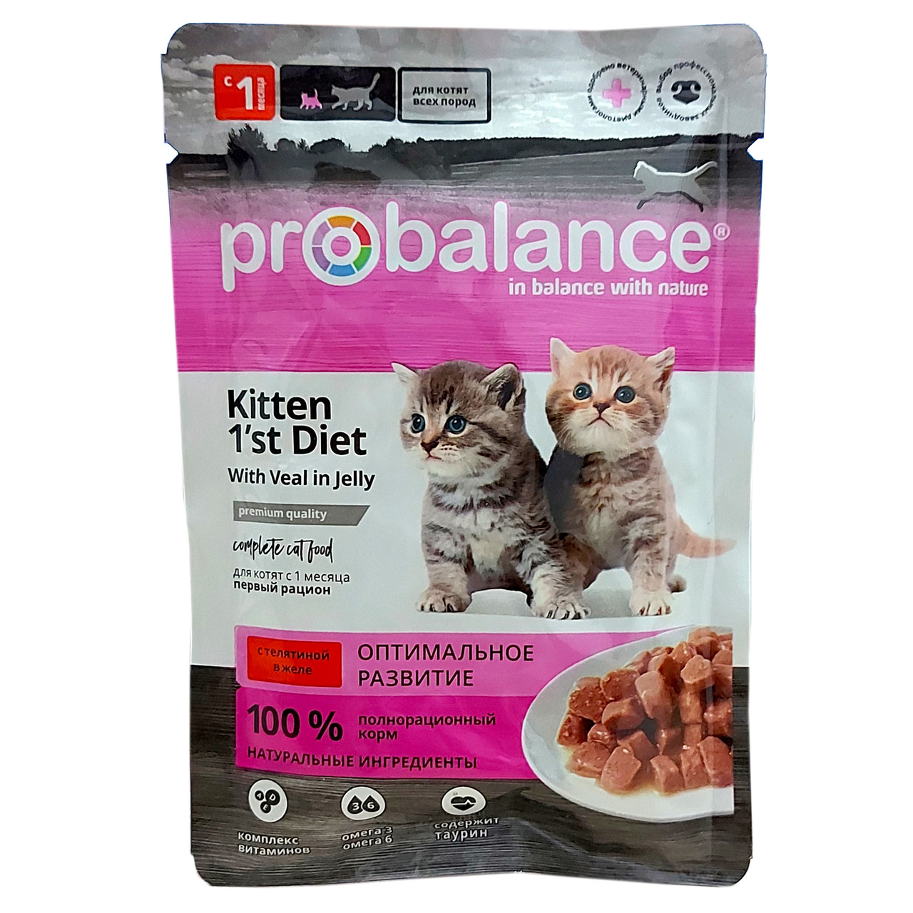 Пробаланс Влажный корм для котят, Телятина