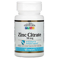 Цинк цитрат от 21-st Century 50 мг. 60 таб.