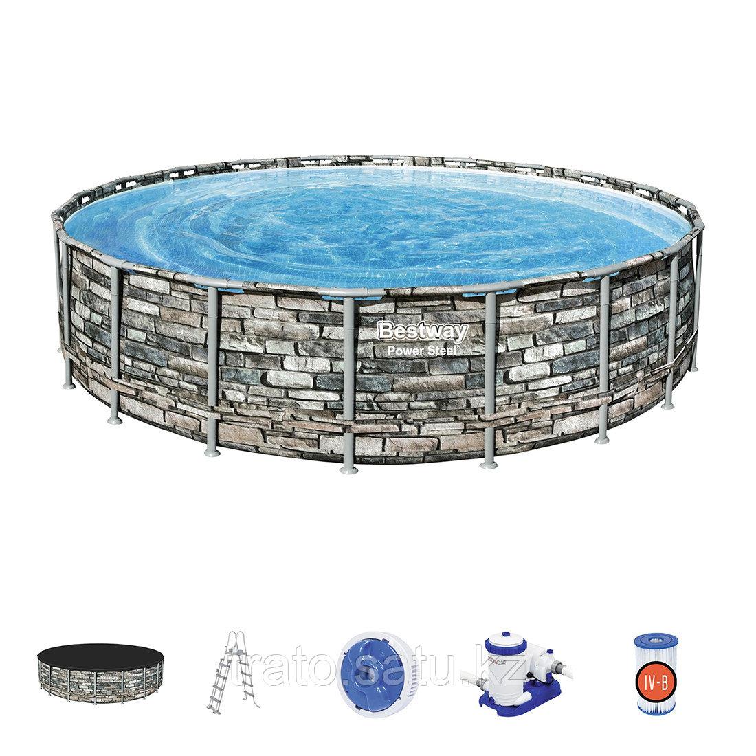 Каркасный бассейн BESTWAY 610 х 132 см