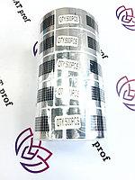 Формы одноразовые для наращивания ногтей узкая серебро