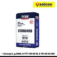 Кафельный клей TYTAN STANDARD 25кг. (Титан) (товар с минимальной ценой)