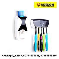 Подставка для зубных щеток с дозатором пасты