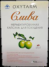 Слива Ферментированная