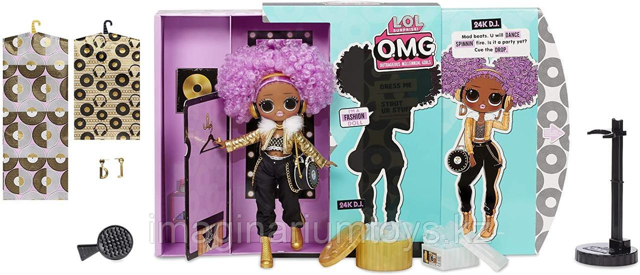 Большая кукла LOL OMG 24K DJ Леди Диджей - фото 1