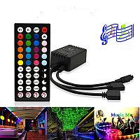 Музыкальный контроллер с 44 кнопочным пультом для RGB лент 5050 3528