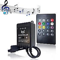 Музыкальный контроллер с 20 кнопочным пультом для RGB светодиодных лент