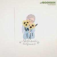 Открытка «Любимой бабушке», 10 х 15 см