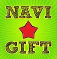 NAVI-GIFT