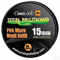Водорастворимая сетка Prologic PVA All Season Micro Mesh 5m Refill (45898=15mm)