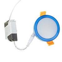 Светильник точечный светодиодный Luazon R-05 круглый, 7 Вт, 4000 К, 220 В, 80 мм, синий