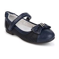 Туфли детские, цвет синий, размер 27