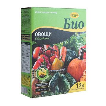 Удобрение сухое Фаско БИО Овощи гранулированное коробка, 1,2 кг