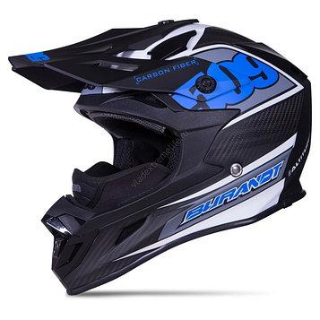 Шлем 509 Altitude Carbon Fiber, размер XS, чёрный, синий