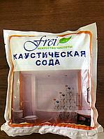 Каустическая сода 600 гр