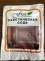Каустическая сода 150 гр