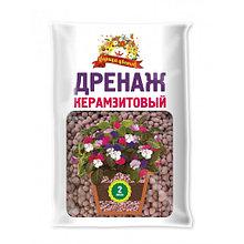 Дренаж Керамзитовый мелкий 2 л