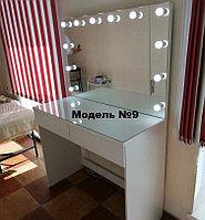 Визажное, гримерное зеркало №9