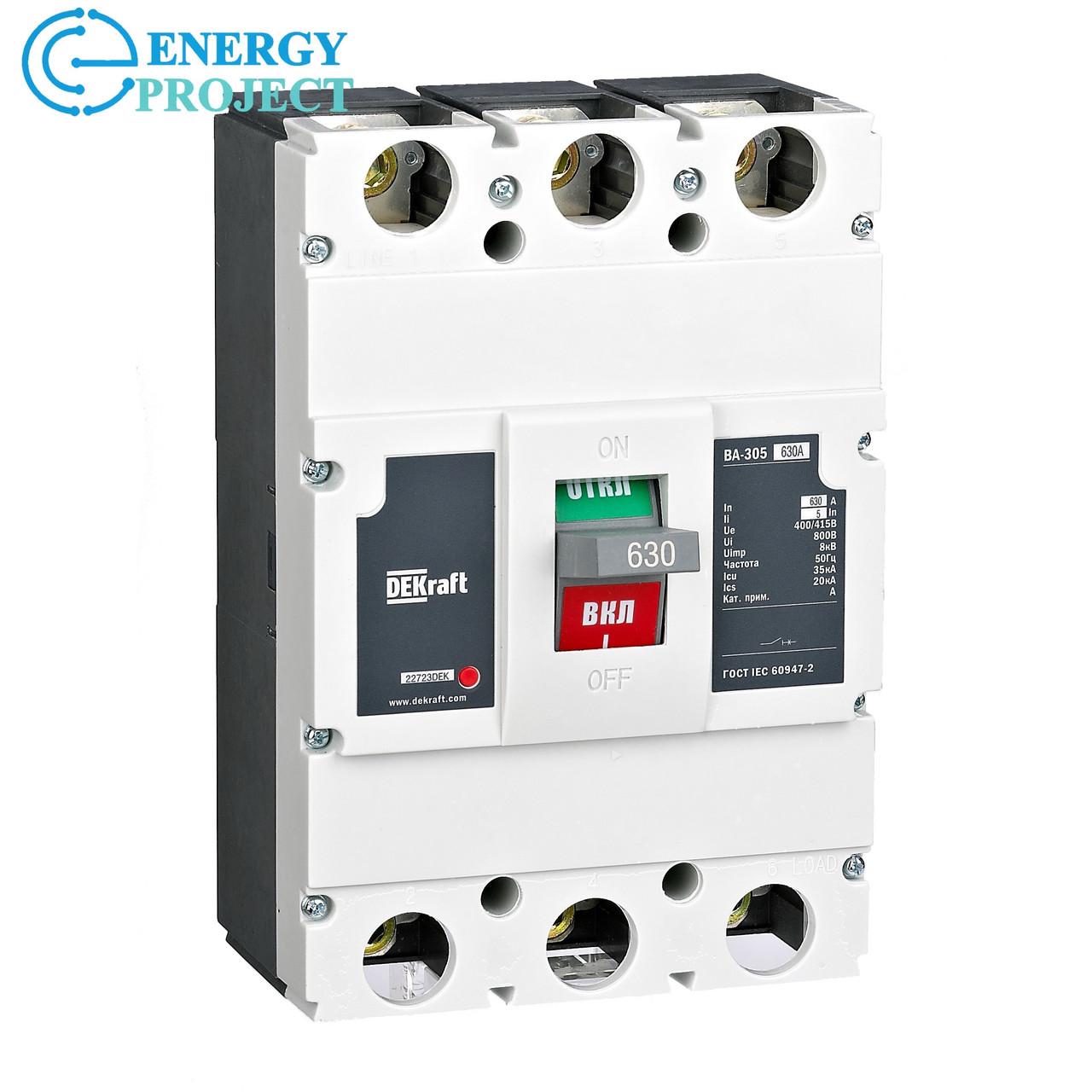 Автоматический выключатель ВА 305 3П 630А Dekfaft
