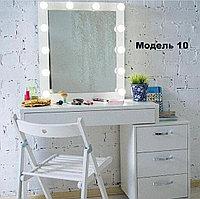 Визажный (гримерный) стол №10